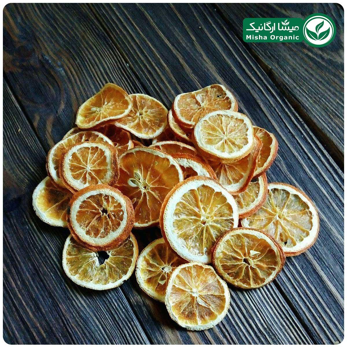 دمنوش حلقه لیمو ارگانیک نافه